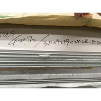 Wholesale JIS SUS420J2 stainless steel sheet in coil cold rolled 2B finish from china suppliers