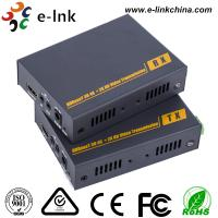 Buy cheap 2K X 4K HDMI UHD UTP Video Extender , 10.2Gbps UTP Video Transceiver CCTV from wholesalers