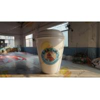 Buy cheap Customizable Inflatable Coffee Cup Replica For Club Party Decoration from wholesalers