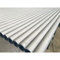 Buy cheap Nickel Alloy Pipe ASME SB677 / ASTM B677 / B674, UNS N08904 / 904L /1.4539 / Pickled Annealed from wholesalers