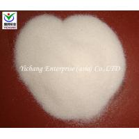 Buy cheap Filler Material Glass Beads For Shot Blasting With Rounded And Smooth from wholesalers