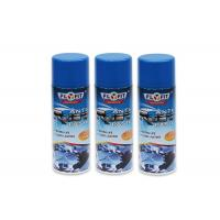 Wholesale Remove Rust / Grease Anti Rust Lubricant Spray Multi Purpose Non Toxic For Car from china suppliers