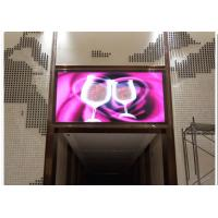 Buy cheap High Brightness Indoor Full Color LED Screen P2.5 Video Wall Displays With 1/32 Scan product