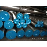 Buy cheap DIN 1.2316 / AISI 422  Plastic Mould Steel, 1.2316 ESR round bars, 1.2316 ESR flat bars, 1.2316 VD mold steels from wholesalers
