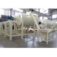 Buy cheap High Efficiency Ribbon Dry Mortar Mixer Machine Customized Color from wholesalers
