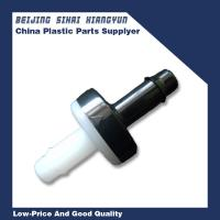 Buy cheap 1/4 Mini Plastic Check Valves With PA66 And VITON For HHO Generator from wholesalers