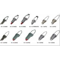 Wholesale strain  clamp from china suppliers