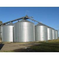 Buy cheap Chicken Feed Silo|2020 Hot Sales Chicken Feed Silo Manufacturers And Supplier from wholesalers