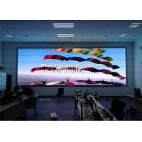Buy cheap Giant P4  Front Service LED Display Wall Mounted Indoor Iron Fixed Installation from wholesalers