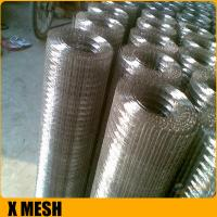 Buy cheap Factory direct prices of galvanized welded wire mesh philippine from wholesalers