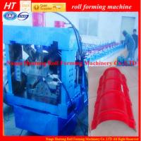 Buy cheap Roll Forming Curving Machine Color Steel for Ridge Cap , HT 312 from wholesalers