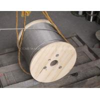 Buy cheap Marine stainless steel wire rope/steel wire rope/steel rope from wholesalers