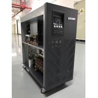 Wholesale Low Frequency Outdoor UPS Battery Backup Boiler Room / Chemical Industry UPS System 40kva from china suppliers