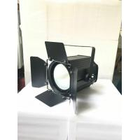 Buy cheap Multi Color DJ Stage Lights Die Casting Aluminum Shell 100,000 Hours from wholesalers