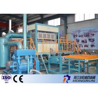 Buy cheap Fully Automatic Paper Pulp Molding Machine 400-12000 Pieces / Hour from wholesalers