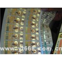 Buy cheap Hot stamping anti-counterfeiting label from wholesalers