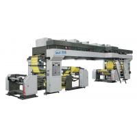 Buy cheap High-speed Dry Laminating Machine from wholesalers