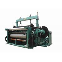 Buy cheap Full Automatic Heavy Type Wire Mesh Weaving Machine For King Kong Network from wholesalers
