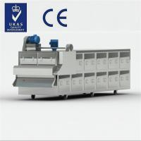 Buy cheap DW Series Mesh-Belt Drier Vacuum Dryer Machine For Chemical , Foodstuff from wholesalers