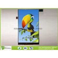 Buy cheap FWVGA Cell Phone Sunlight Readable Touch Screen 5.0 Inch 480 * 854 Resolution product