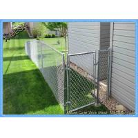 Buy cheap Vinyl White 6'h/8'w Garden Privacy Chain Link PVC Fence from wholesalers