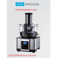 Buy cheap Easten New Home Use FoodProcessor EF422B/ Commercial MultifunctionFoodProcessorWith CE RoHS GS from wholesalers