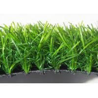 China Soft 20mm Fake Synthetic Grass For Landscaping 3 Tone Natural For Dog Running on sale