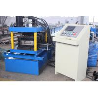Buy cheap 1mm Galvanized Coils Stud and Track Roll Forming Machine Chain Transmission from wholesalers