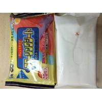Wholesale Disposable Wet Wipe (YYNC-002) from china suppliers