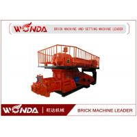China Double Stage Vacuum Extruder Clay Bricks Making Machine Fully Automatic160KW on sale
