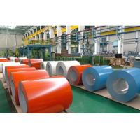 Buy cheap Corrosion Resistant PPGI Steel Coil ASTM A755M 0.25mm - 0.8mm Thickness from wholesalers