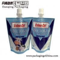 Colorful Opaque Milk Stand Up Pouches 100ml / 250ml / 500ml / 1L