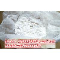 Buy cheap 99% Purity Competitive price CAS 58-63-9 Inosine Pharmaceutical Intermediates For Cell Function Activator from wholesalers