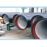 Wholesale ISO 2531 Class K9 Ductile Iron Tube With External Zinc Spaying Bitumen Coating from china suppliers