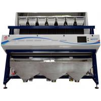 Buy cheap 5tph Rice Output Colour Sorter Machine Color Separation Machine from wholesalers