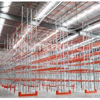 Buy cheap Warehouse Racking,Warehouse Pallet Racking,Industrial Storage Racking System from wholesalers