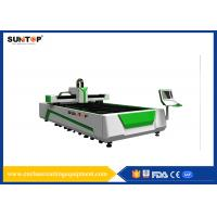 Buy cheap Hardware Tools CNC Laser Cutting Equipment Machine Power 800W from wholesalers