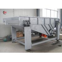 Buy cheap Mining Industry Linear Vibrating Screen Sand Polyurethane Classifier Sieve from wholesalers