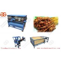 Wholesale Hot sell bamboo meat skewer machine sells in factory price meat skewer machine supplier China from china suppliers