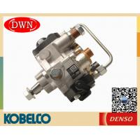 Buy cheap Fuel injector pump 294000-0610 294000-0617 294000-0618 for 22100-E0035 22100-E0036 22100-E0037 from wholesalers