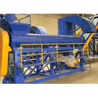 Buy cheap 3000KG/H PET bottle recycling machine from wholesalers