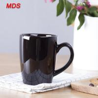 Buy cheap Coloured glaze 300ml personalized black porcelain coffee mugs with handle from wholesalers