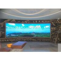 Buy cheap Commercial waterproof Curved LED Screen 1R1G1B 120° Viewing Angle from wholesalers