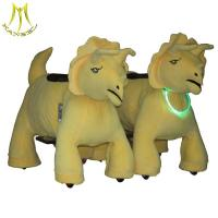 Buy cheap Hansel kiddie ride on animal robot and animal scooters for mall with battery powered animals for shopping mall from wholesalers