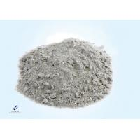 Buy cheap High Fire Retardant Mullite Refractory Castable In Cement Kiln Decomposition Furnace from wholesalers