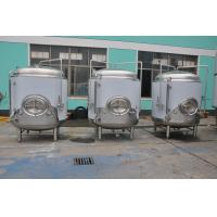 Beer Production Line Parts Beer Tun Mash Tank For Glycation Saccharification Manufactures