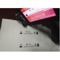 Buy cheap Expiry Date TIJ Inkjet Printer , Hand Held Date Code Printer For Food Package from wholesalers