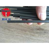 Buy cheap Sae J526 Welded Low Carbon Steel Tube For Auto Refrigeration / Hydraulic from wholesalers