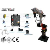 Buy cheap Advanced MIG Welding Manipulator Alternating Current Self Adjusting from wholesalers