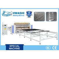 Buy cheap Wire Mesh DC Pneumatic Spot Welding Machine Air Conditioner Freezer Condenser from wholesalers